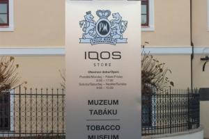 Музей табака Philip Morris