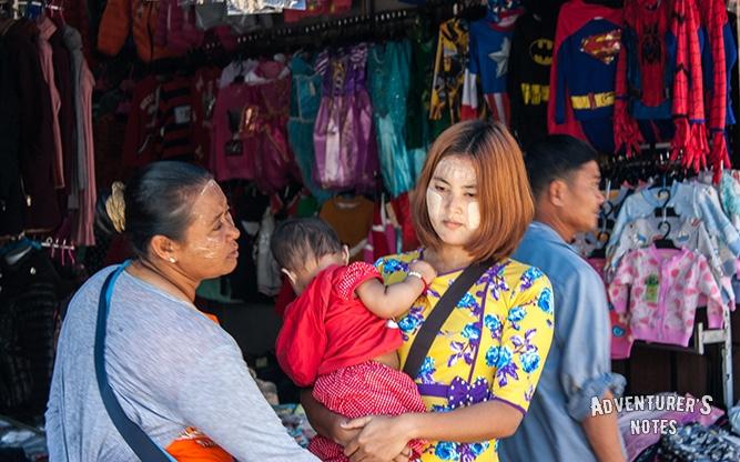 Мьянмарские женщины