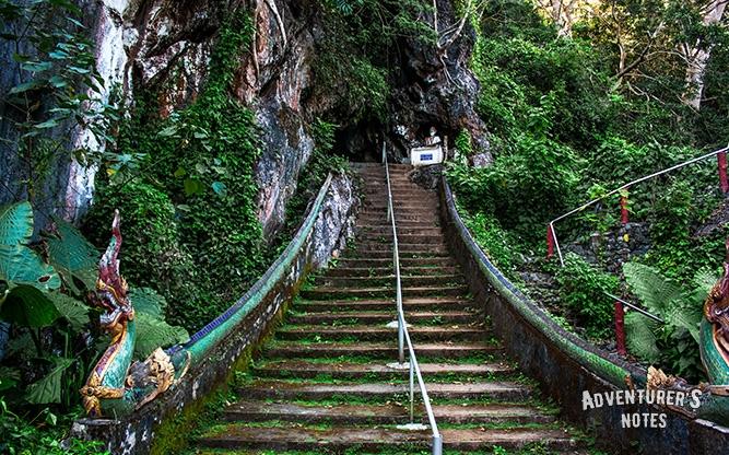 Вход в пещеру Tam Goo Gcaw