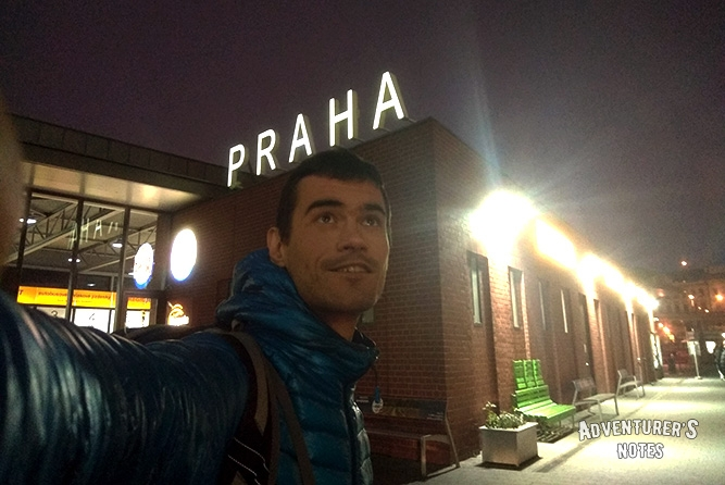 Утро в Праге