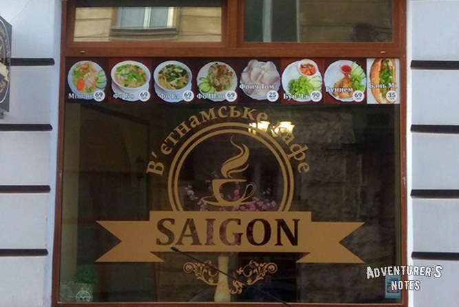 "The Vietnamese Cafe ""Saigon"" in Lviv"