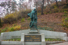 Монумент Karel Hynek Mácha