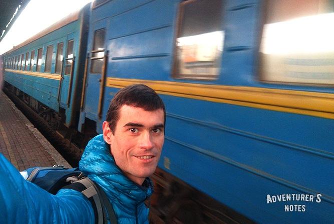 "На вокзале ""Запорожье-1"""