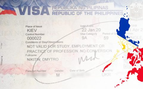 Visa to the Philippines for Ukrainians by yourself