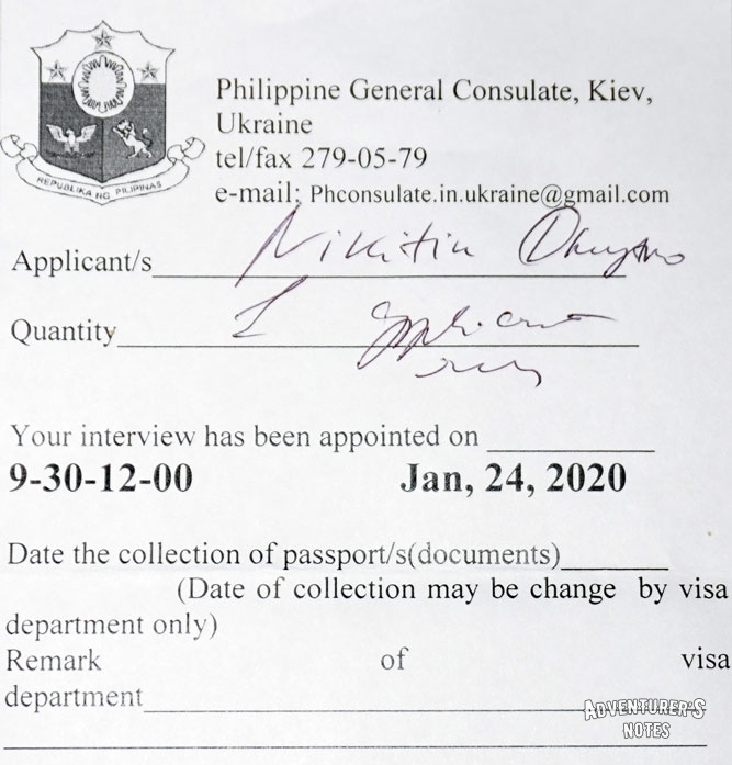 Time and date when you can get your visa