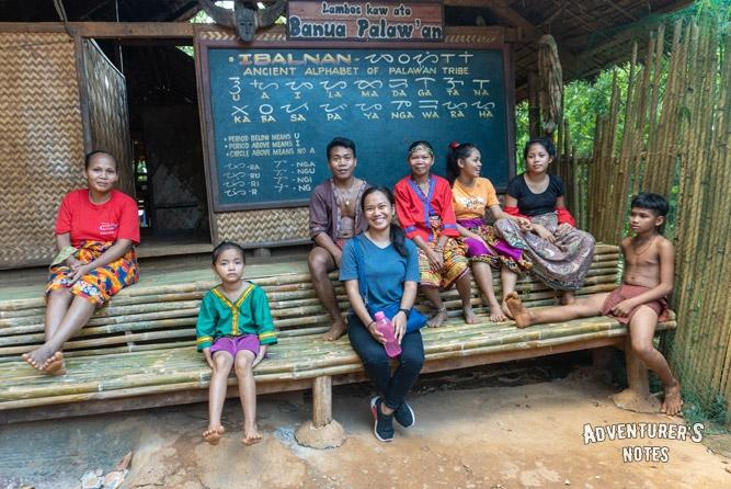 Племя Palaw'an